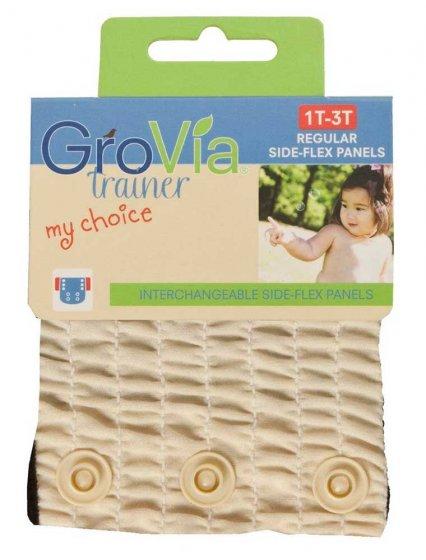 GroVia Regular Side-Flex Panels - Vanilla